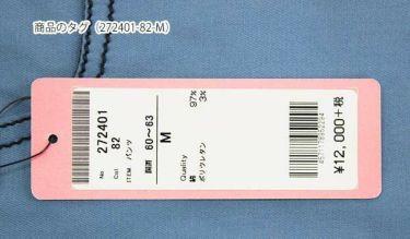 フィッチェゴルフ FICCE GOLF レディース ストレッチ ロングパンツ 272401 [裾上げ対応1] 商品詳細13
