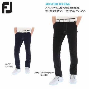 フットジョイ FootJoy メンズ ストレッチ ノータック ロングパンツ FJ-S17-P57 [裾上げ対応1] 商品詳細4