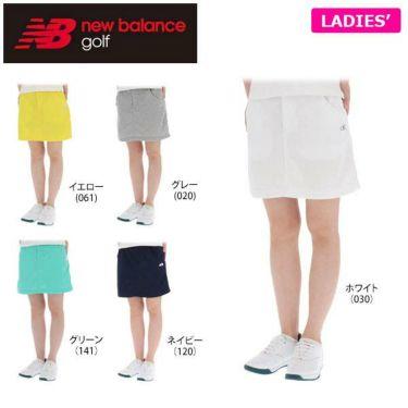 ニューバランスゴルフ レディース ダンボールニット 刺繍 ペチパンツ付き スカート 012-9134510 2019年モデル