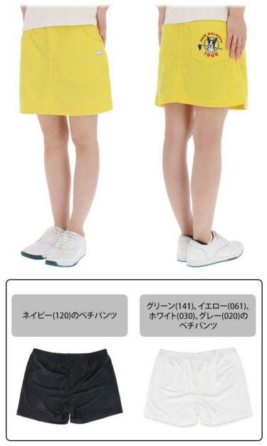 ニューバランスゴルフ レディース ダンボールニット 刺繍 ペチパンツ付き スカート 012-9134510 2019年モデル 商品詳細8