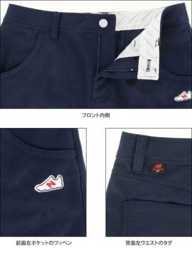 ニューバランスゴルフ レディース ダンボールニット 刺繍 ペチパンツ付き スカート 012-9134510 2019年モデル 商品詳細10
