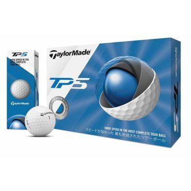 テーラーメイド TP5 ゴルフボール 1ダース(12球入り) 商品詳細2