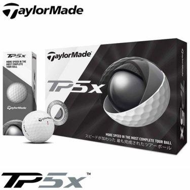 テーラーメイド TP5x ゴルフボール 2019年モデル 1ダース(12球入り)