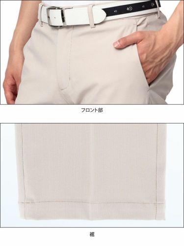 トラット TRATTO メンズ ストレッチ ストライプ柄 ロングパンツ 31-7171410 [裾上げ対応1] 商品詳細8
