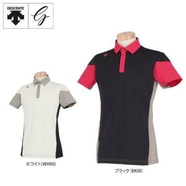 デサントゴルフ DESCENTE GOLF メンズ 配色切替 半袖 ポロシャツ DGMNJA01 2019年モデル