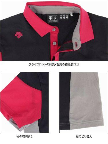 デサントゴルフ DESCENTE GOLF メンズ 配色切替 半袖 ポロシャツ DGMNJA01 2019年モデル 商品詳細6