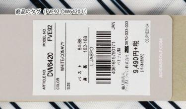 アディダス adidas レディース adicross 総柄プリント 半袖 ボタンダウン ポロシャツ FVE92 2019年モデル 商品詳細13