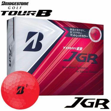 ブリヂストン TOUR B JGR マットレッドエディション ゴルフボール 2019年モデル 1ダース(12球入り)