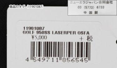 ニューエラ NEW ERA キャップ 9FIFTY ストレッチスナップ レーザーパンチング New Eraオールドロゴ 商品詳細6