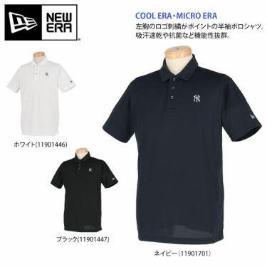 ニューエラ NEW ERA メンズ 鹿の子 ニューヨーク・ヤンキース ロゴ刺繍 半袖 ポロシャツ 2019年モデル 商品詳細5