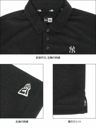 ニューエラ NEW ERA メンズ 鹿の子 ニューヨーク・ヤンキース ロゴ刺繍 半袖 ポロシャツ 2019年モデル 商品詳細7