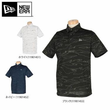 ニューエラ NEW ERA メンズ タイガーストライプライン カモ柄 半袖 ボタンダウン ポロシャツ 2019年モデル