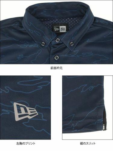 ニューエラ NEW ERA メンズ タイガーストライプライン カモ柄 半袖 ボタンダウン ポロシャツ 2019年モデル 商品詳細7