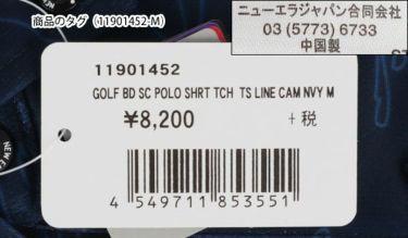 ニューエラ NEW ERA メンズ タイガーストライプライン カモ柄 半袖 ボタンダウン ポロシャツ 2019年モデル 商品詳細8