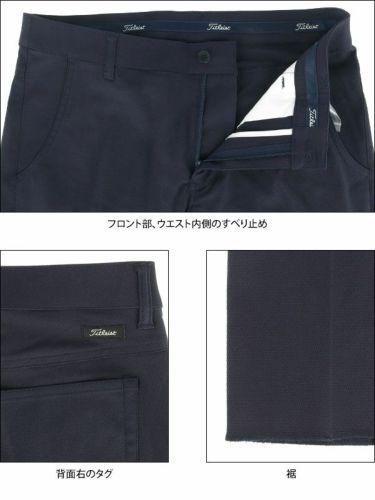 タイトリスト Titleist メンズ ドビー織り ストレッチ テーパード ロングパンツ TSMP1980 2019年モデル 商品詳細2