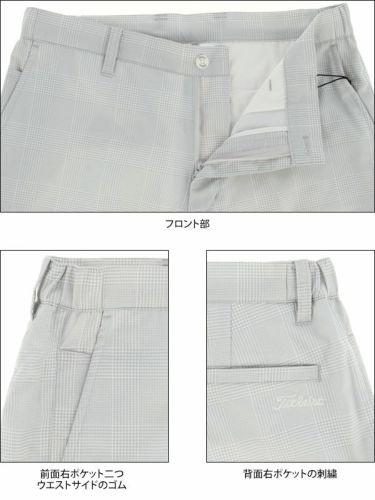 タイトリスト Titleist メンズ グレンチェック柄 ストレッチ ショートパンツ TSMP1985 2019年モデル 商品詳細8