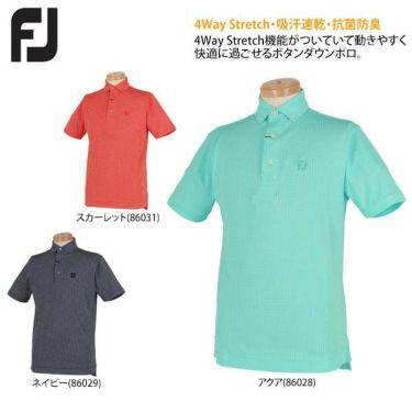 フットジョイ FootJoy メンズ ダイヤ柄 ジャガード 半袖 ボタンダウン ポロシャツ FJ-S19-S05 2019年モデル 商品詳細5