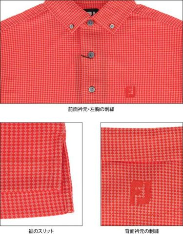 フットジョイ FootJoy メンズ ダイヤ柄 ジャガード 半袖 ボタンダウン ポロシャツ FJ-S19-S05 2019年モデル 商品詳細7