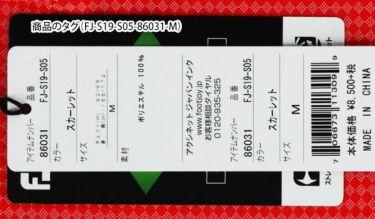 フットジョイ FootJoy メンズ ダイヤ柄 ジャガード 半袖 ボタンダウン ポロシャツ FJ-S19-S05 2019年モデル 商品詳細13