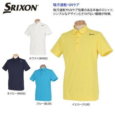 【ss特価】△スリクソン SRIXON メンズ 刺繍 ロゴプリント 半袖 ボタンダウン ポロシャツ RGMNJA25 2019年モデル 詳細2
