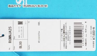 【ss特価】△スリクソン SRIXON メンズ 刺繍 ロゴプリント 半袖 ボタンダウン ポロシャツ RGMNJA25 2019年モデル 詳細5