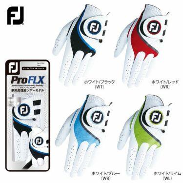 フットジョイ FootJoy メンズ ProFLX プロフレックス ゴルフグローブ FGPF