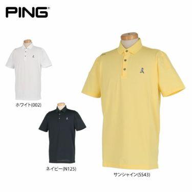ピン PING メンズ リンカーン-J II 鹿の子 半袖 ポロシャツ 34595 2019年モデル