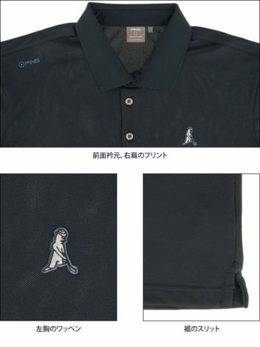 ピン PING メンズ リンカーン-J II 鹿の子 半袖 ポロシャツ 34595 2019年モデル 商品詳細7