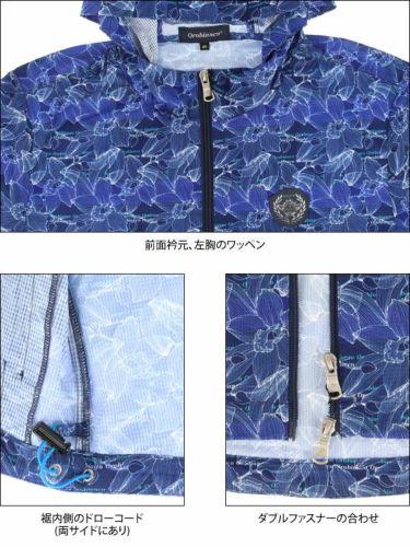 オロビアンコ Orobianco メンズ ワッペン フラワープリント 長袖 フルジップ パーカー 45012-104 2019年モデル 商品詳細6
