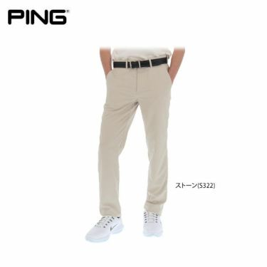 ピン PING メンズ ブラッドリートラウザー ロングパンツ P03315 2019年モデル [裾上げ対応1●]