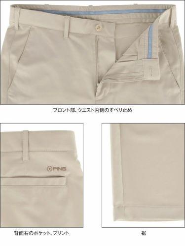 ピン PING メンズ ブラッドリートラウザー ロングパンツ P03315 2019年モデル [裾上げ対応1●] 商品詳細6