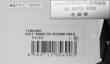 ニューエラ NEW ERA キャップ 9FORTY A-Frame トラッカー スパンコール GOLF 商品詳細5