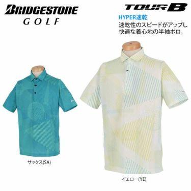 ブリヂストンゴルフ TOUR B メンズ 幾何学模様 総柄プリント 半袖 ポロシャツ NGMN1A 2019年モデル 商品詳細4