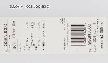 ルコック Le coq sportif メンズ レインキャップ QGBNJC00 商品詳細5