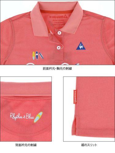 ルコック Le coq sportif レディース 刺繍 ロゴプリント シャンブレー 半袖 ポロシャツ QGWNJA11 2019年モデル 詳細4