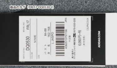 アディダス adidas レディース ULTIMATE365 ストレッチ ノースリーブ シャツ FRL17 2019年モデル 商品詳細14