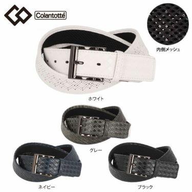コラントッテ Colantotte ラボ メンズ 永久磁石使用 パンチング ベルト CO-AR-03