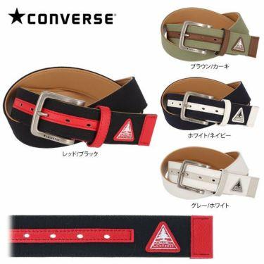 コンバース CONVERSE メンズ カジュアル ベルト CV-AR-01 2019年モデル