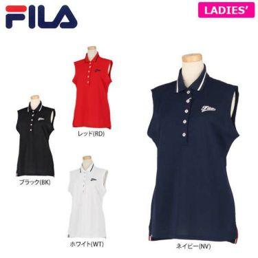 フィラ FILA レディース プレミアム鹿の子 ノースリーブ ポロシャツ 759-604 2019年モデル
