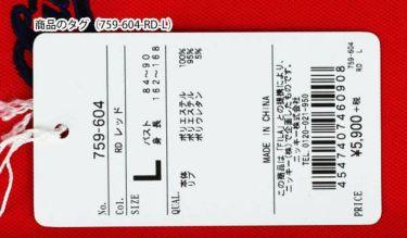 フィラ FILA レディース プレミアム鹿の子 ノースリーブ ポロシャツ 759-604 2019年モデル 商品詳細14