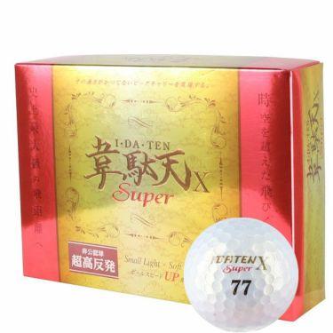 スーパー韋駄天X improve仕様 超高反発ゴルフボール 1ダース(12球入り)