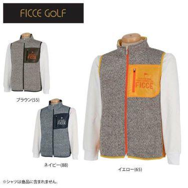 フィッチェゴルフ FICCE GOLF メンズ フリース フルジップ ベスト 271603