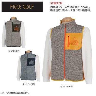 フィッチェゴルフ FICCE GOLF メンズ フリース フルジップ ベスト 271603 商品詳細5