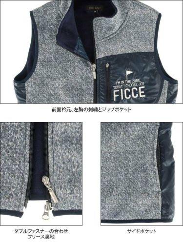 フィッチェゴルフ FICCE GOLF メンズ フリース フルジップ ベスト 271603 商品詳細7