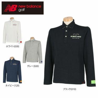 ニューバランスゴルフ メンズ 鹿の子 ロゴデザイン 長袖 ポロシャツ 012-9269003 2019年モデル 詳細1