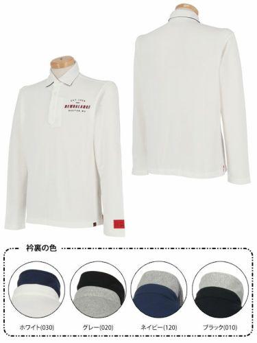 ニューバランスゴルフ メンズ 鹿の子 ロゴデザイン 長袖 ポロシャツ 012-9269003 2019年モデル 詳細3