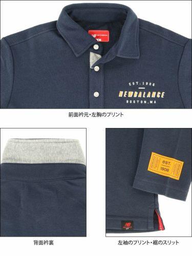 ニューバランスゴルフ メンズ 鹿の子 ロゴデザイン 長袖 ポロシャツ 012-9269003 2019年モデル 詳細4