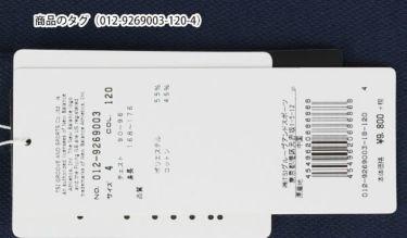 ニューバランスゴルフ メンズ 鹿の子 ロゴデザイン 長袖 ポロシャツ 012-9269003 2019年モデル 詳細5
