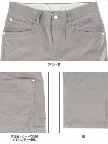 ニューバランスゴルフ メンズ ストレッチ ツイル スリムフィット ロングパンツ 012-9231011 2019年モデル [裾上げ対応1●] 詳細5