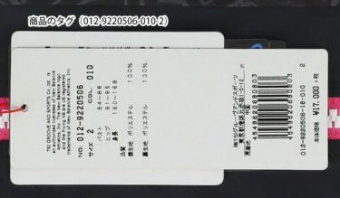 ニューバランスゴルフ レディース 防風 撥水 プリントデザイン 長袖 フルジップ パーカー 012-9220506 2019年モデル 詳細5